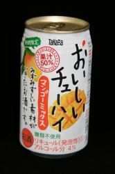 090702缶チューハイ80