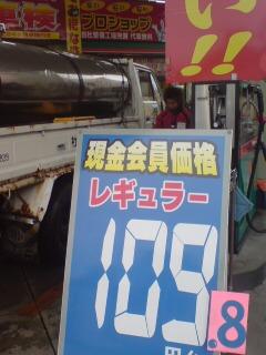 20081217134218.jpg