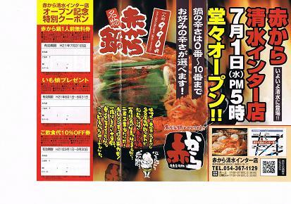 CCF20090629_00001.jpg