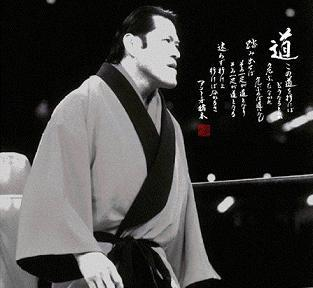 inoki-ikebawakarusa.jpg