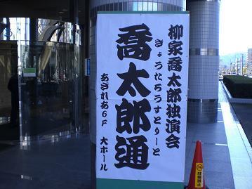 kyotaro-2.jpg