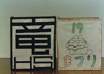 ryunanmatsuri-4.jpg