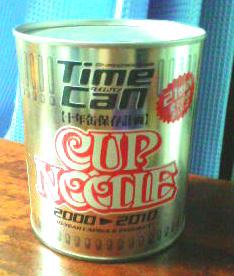 timecan.jpg