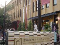 マンガミュージアム1