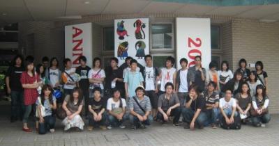 0895大谷記念美術館