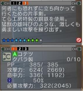psu20100603_174152_017.jpg