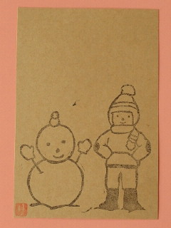 2012寒中見舞い2