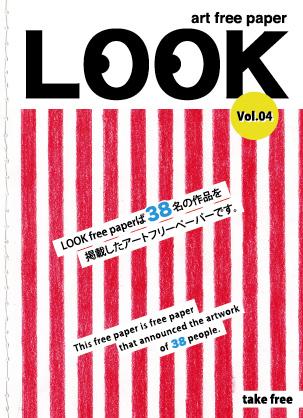 LOOK3.jpg