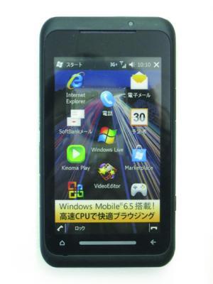 携帯電話-52