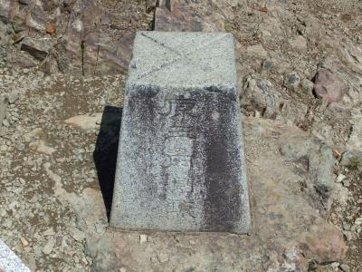 原三角測點1