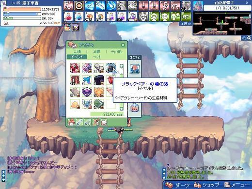 SPSCF0002_20080908025639.jpg