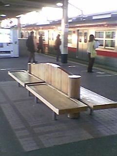 20060109170306