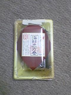 20060204015707