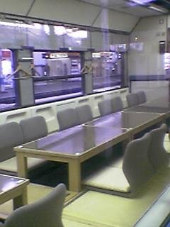 20060205170621