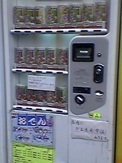 200602191333202