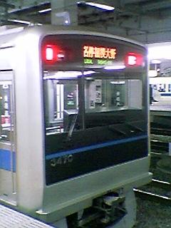 20060228001216