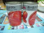 トマト鍋20090126-002
