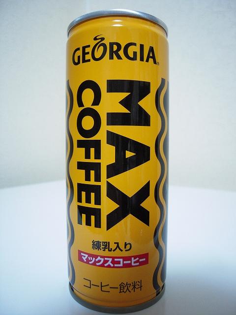 MAXコーヒー20090228-001