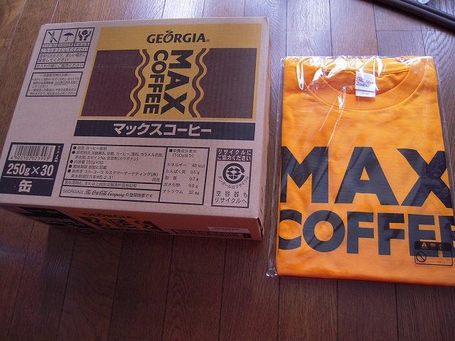 マックスコーヒーケース001