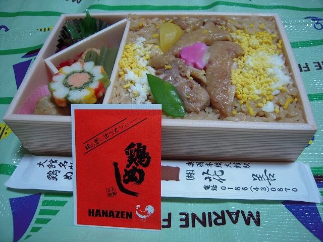大館鶏めし-001