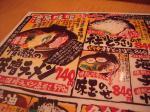 竹本商店003