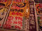 竹本商店005