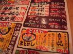 竹本商店009