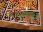 竹本商店008
