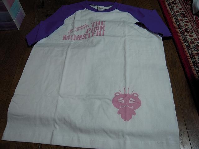 ピンクのその生き物001
