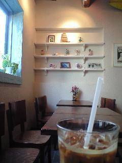 mauicoffee09-19-08-3.jpg