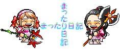 魔天使の織姫