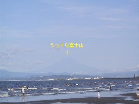 8ちょどいい天気