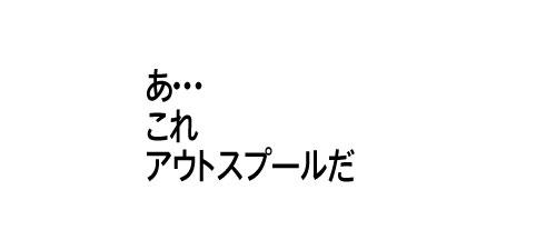 2010091909_2.jpg