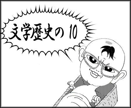 bunngaku_i.jpg