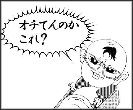 bunngaku_i04.jpg