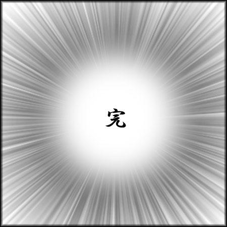 bunngaku_i05.jpg