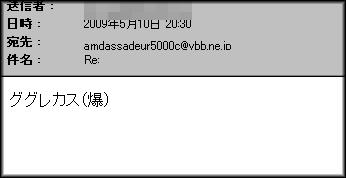 i_020100129DSC02107.jpg