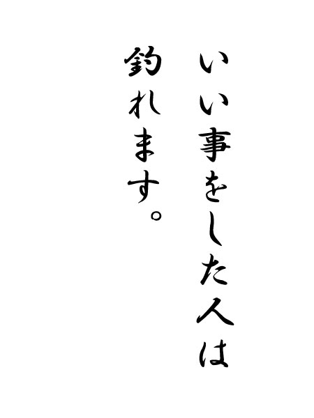iikoto_iu.jpg