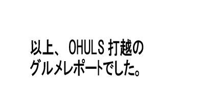 ijou_i.jpg