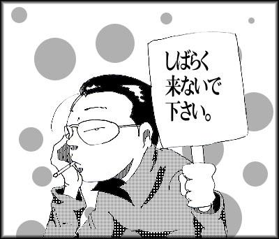 konaide_i.jpg