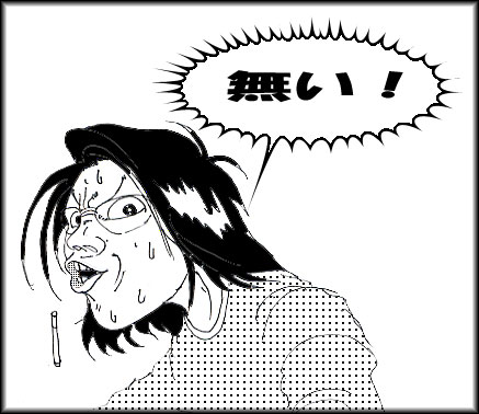 nai_i.jpg