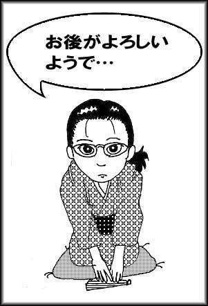 oato_i.jpg