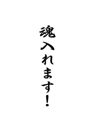 tamasii_i.jpg