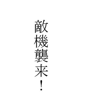 tekkisyuurai_i.jpg