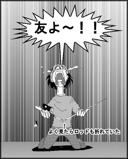 tomoyo_i.jpg