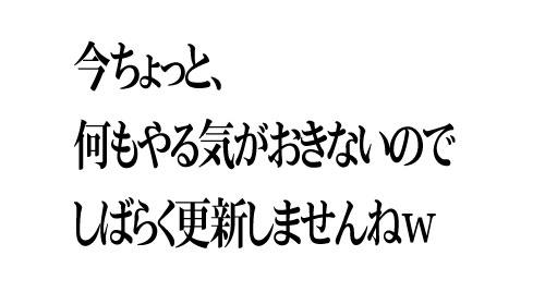 yarukiga_i.jpg