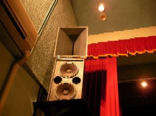 bluebird theater speaker