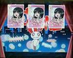 チャンスゾーン中桃子カード3枚でボーナス確定