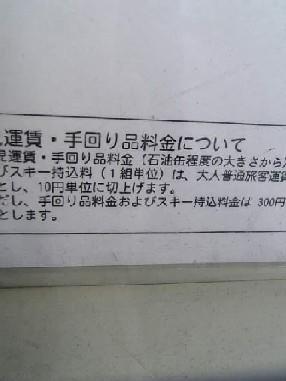 20060418123122.jpg
