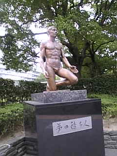 hiroshimadouzou.jpg